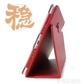 蘋果iPadair2保護套a1474防摔1566殼10.2套5五7th6平板10.5電腦3全包 茱莉亞