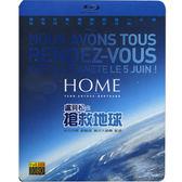 Blu-ray 盧貝松之搶救地球BD