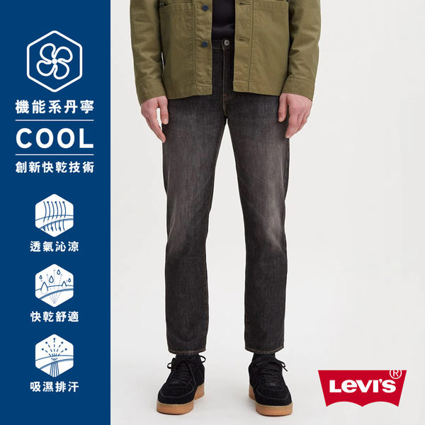 Levis 男款 511 低腰修身窄管牛仔褲 / Cool Jeans / 直向彈性延展 / 及踝褲款