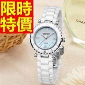 陶瓷錶-清新甜美個性女手錶6色55j33[時尚巴黎]