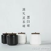 九工匠 陶瓷大中號家用茶葉罐 骨瓷功夫茶具普洱茶倉醒茶罐儲物罐『新佰數位屋』