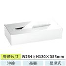 亮面壁掛式不鏽鋼衛生紙架LEBSB-15...