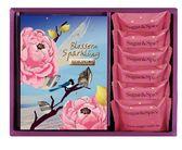 紫綻花賞禮盒x3盒【SUGAR&SPICE糖村】G905*3組