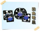 散熱風扇『TT41044』 8cm 四角電風 電扇 工業扇★EZGO商城★
