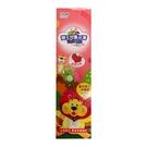 獅王兒童牙膏 45g (草莓)【瑞昌藥局】004809