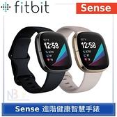 Fitbit Sense 進階健康智慧手錶 睡眠血氧監測