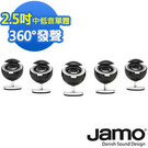 (福利新品未使用,單體背面環保膠變質)Jamo丹麥 5聲道家庭劇院衛星喇叭組 360 S25 HCS(送喇叭線25米)