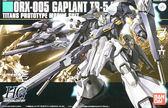 鋼彈模型 HGUC 1/144 ORX-005 GAPLANT TR-5 蓋布蘭 AOZ TOYeGO 玩具e哥