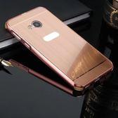 HTC U play 髮絲紋 鋁合金質感 四角矽膠 防摔手機殼 金屬邊框 髮絲紋背蓋 手機硬殼 凸出四角防撞