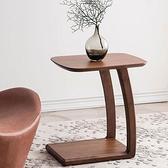 全實木邊幾沙發角幾可移動迷你小茶幾簡約現代小桌子臥室床邊桌 童趣屋  新品LX