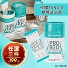 韓國SANG-A纖腰益生菌/盒...