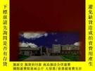 二手書博民逛書店罕見晉江恢齋中心小學建校61周年紀念特刊Y310872