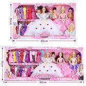 週年慶優惠-洋娃娃 眨眼音樂換裝芭比洋娃娃套裝大禮盒女孩公主兒童玩具婚紗別墅城堡