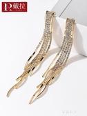 (快出)耳環戴拉925銀針名媛氣質流蘇耳墜女高級感網紅時尚長款耳飾耳環耳夾