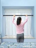 免打孔伸縮窗簾桿臥室免釘安裝晾衣桿衛生間晾衣架收縮桿窗簾掛桿MBS『潮流世家』