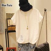 【藍色巴黎】竹節棉圓領字母寬鬆短袖上衣 T恤 大學T《3色》【28701】