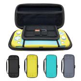 [哈GAME族]滿399免運費 可刷卡●可放八張遊戲卡夾●Switch NS Lite 手提保護收納包 保護包 硬殼包