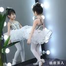 六一兒童節表演服裝 女童禮服蓬蓬裙演出服 幼兒跳舞服亮片爵士芭蕾菔 LJ7117【極致男人】