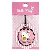 【三麗鷗】Hello Kitty 香香片(洋娃娃)X3