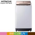 【南紡購物中心】HITACHI 日立 11公斤尼加拉飛瀑槽洗淨洗衣機BWV110BS