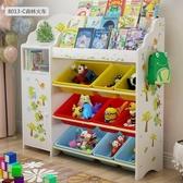 兒童玩具收納架超大容量收納整理置物架多層 萬客城