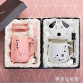 創意杯子陶瓷帶蓋勺可愛韓版馬克杯情侶水杯一對潮流女學生咖啡杯-享家生活館