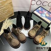 馬丁靴日系大頭娃娃鞋平跟系帶休閒女靴短靴【創世紀生活館】