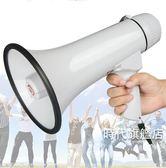 喊話器大功率30W戶外手持喊話器宣傳錄音擴音器熱賣喇叭XW(一件免運)