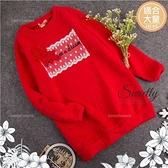 (大童款-女)花朵結織花拼字壓紋長版上衣~限量特賣~新年聖誕推薦(300686)【水娃娃時尚童裝】