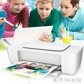 hp惠普1112彩色噴墨打印機家用學生照片小型迷你連供黑白A4紙辦公 WD 聖誕節全館免運