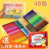 兒童水彩筆套裝彩色畫筆粗頭寶寶幼兒園小學生用美術專業 - 風尚3C