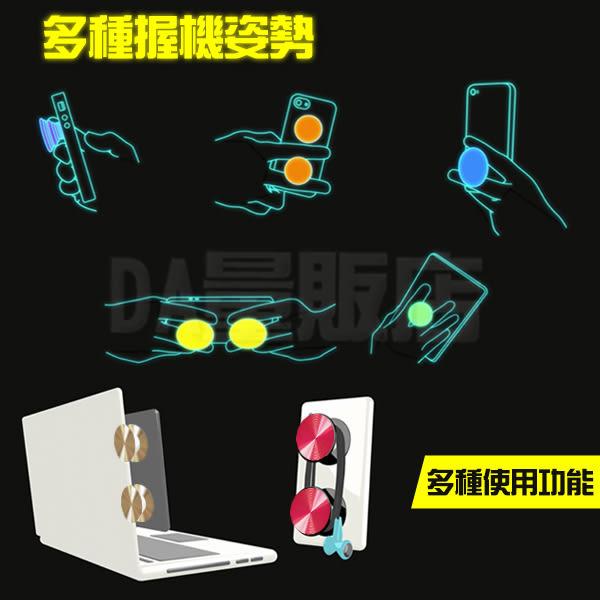 氣囊手機支架 手機伸縮支架 抖音神器 影片拍攝神器 車用支架 耳機捲線器 繞線器 指環支架 7色