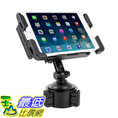 [美國直購] Satechi SCH-121 手機平板兩用車架 Cup Holder Mount for Smartphones & Tablets Iphone Samsung