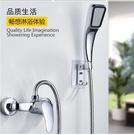 水龍頭 全銅混水閥冷熱熱水器淋浴龍頭花灑開關配件浴室冷熱水龍頭 新年特惠