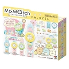 日本 MIX WATCH手錶 角落小夥伴版 MA51506 公司貨TAKARA TOMY