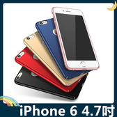 iPhone 6/6s 4.7吋 好色系列裸機殼 PC軟硬殼 類金屬 絲柔觸感 360度全包款 保護套 手機套 手機殼