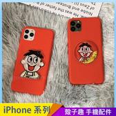 捏捏旺仔殼 iPhone XS Max XR iPhone i7 i8 i6 i6s plus 流沙手機殼 新年紅旺旺 保護殼保護套 果凍摔殼