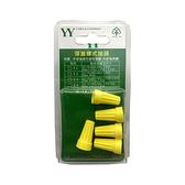 22-10AWG黃色E4彈簧螺式接頭5入
