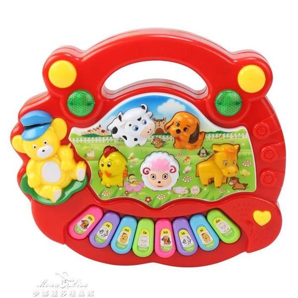 現貨出清動物農場音樂琴 寶寶啟蒙早教兒童玩具 電子琴女孩益智音樂琴9-6