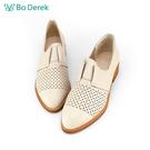 Bo Derek 學院復古牛津鞋-米色