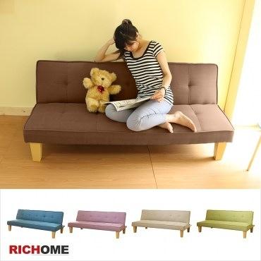 【RICHOME】凱莉沙發床-咖啡