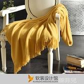 空調毯 北歐流蘇針織小毛毯午睡毯沙發毯空披肩毯蓋毯空調被床尾搭巾 韓菲兒
