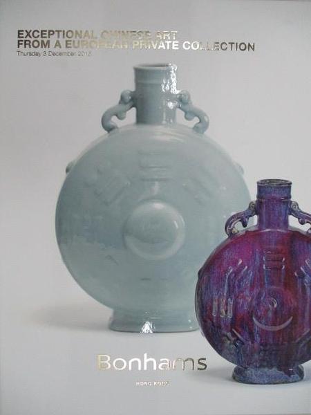 【書寶二手書T5/收藏_DQ8】Bonhams_Exceptional Chinese Art_2015/12/3