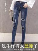 加絨黑色牛仔褲女長褲秋冬新款顯瘦緊身小腳破洞高腰彈力褲子 芊惠衣屋