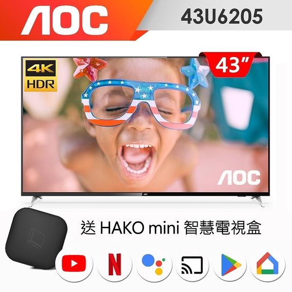(送智慧Android電視盒+LINE登錄送季卡)美國AOC 43吋4K HDR液晶顯示器+視訊盒43U6205