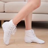 高筒爵士靴現代舞蹈鞋成人軟底鞋兒童形體練功鞋男女芭蕾舞鞋瑜伽