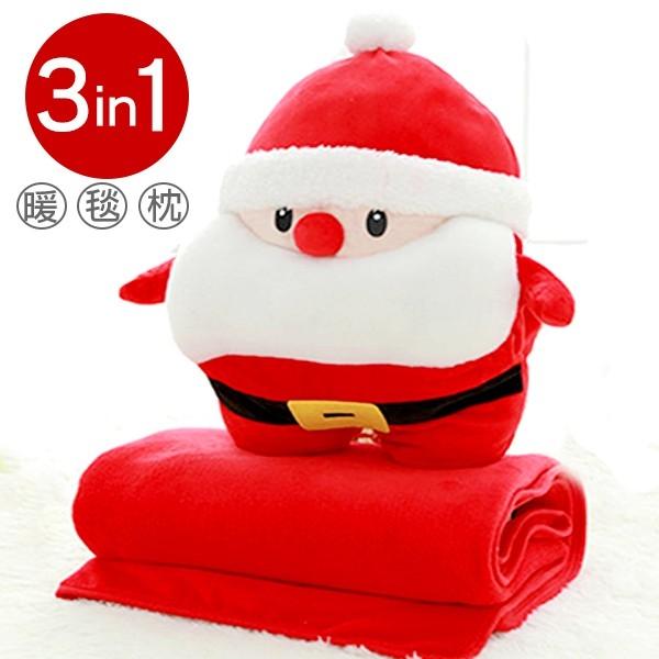 胖胖聖誕老人懶人毯 暖手抱枕 玩偶 毛