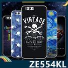 ASUS ZenFone 4 5.5吋 ...