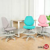 LOGIS~優化守習兒童椅/成長椅 (三色) 課桌椅 SGS/LGA認證 SS800