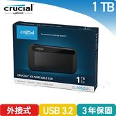 Micron Crucial X8 1TB 外接式SSD 固態硬碟
